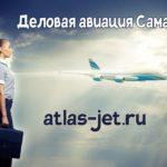 Пассажиропоток аэропорта Курумоч в июне 2011 года увеличился на 15,4%